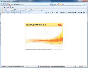 Установка 1с 8.2 web отчет менеджера по продажам в 1с